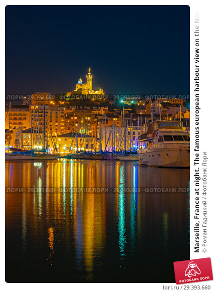 Купить «Marseille, France at night. The famous european harbour view on the Notre Dame de la Garde», фото № 29393660, снято 9 мая 2017 г. (c) Роман Гадицкий / Фотобанк Лори
