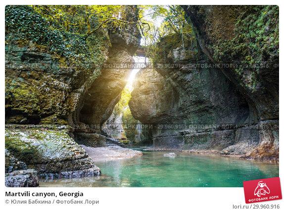 Martvili canyon, Georgia (2018 год). Стоковое фото, фотограф Юлия Бабкина / Фотобанк Лори