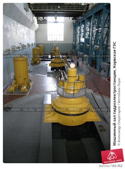 Машинный зал гидроэлектростанции, Нарвская ГЭС, фото № 183352, снято 30 июня 2006 г. (c) Александр Секретарев / Фотобанк Лори