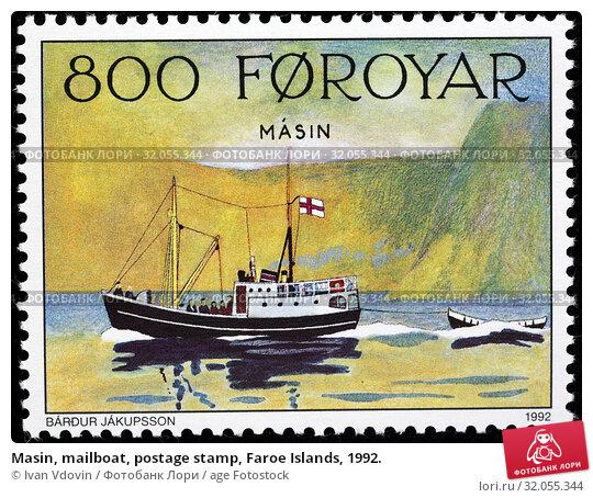 Masin, mailboat, postage stamp, Faroe Islands, 1992. (2014 год). Редакционное фото, фотограф Ivan Vdovin / age Fotostock / Фотобанк Лори