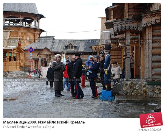 Масленица-2008. Измайловский Кремль, эксклюзивное фото № 220408, снято 9 марта 2008 г. (c) Alexei Tavix / Фотобанк Лори