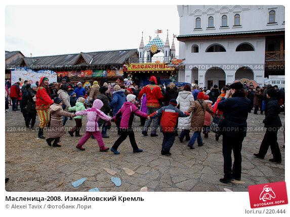 Масленица-2008. Измайловский Кремль, эксклюзивное фото № 220444, снято 9 марта 2008 г. (c) Alexei Tavix / Фотобанк Лори