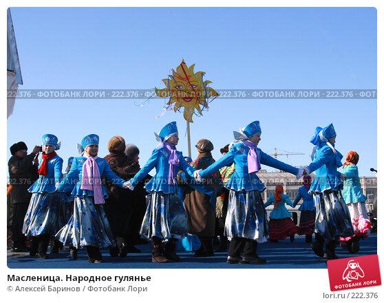 Масленица. Народное гулянье, фото № 222376, снято 9 марта 2008 г. (c) Алексей Баринов / Фотобанк Лори