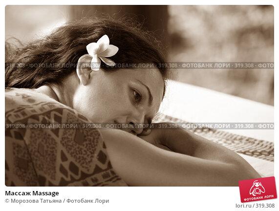Массаж Massage, фото № 319308, снято 22 октября 2007 г. (c) Морозова Татьяна / Фотобанк Лори