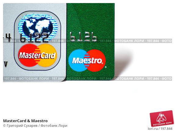 MasterCard & Maestro, фото № 197844, снято 20 января 2008 г. (c) Григорий Сухарев / Фотобанк Лори