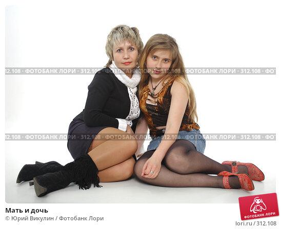 Мать и дочь, фото № 312108, снято 15 мая 2008 г. (c) Юрий Викулин / Фотобанк Лори