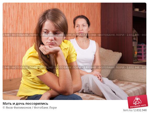 Яки да мать и дочь 18 фотография