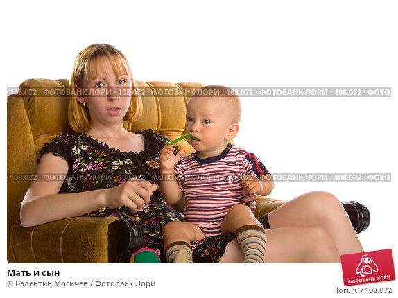 Купить «Мать и сын», фото № 108072, снято 29 июля 2007 г. (c) Валентин Мосичев / Фотобанк Лори