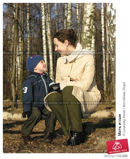 Мать и сын, фото № 122848, снято 4 ноября 2005 г. (c) Losevsky Pavel / Фотобанк Лори