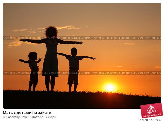 Мать с детьми на закате, фото № 779932, снято 19 октября 2017 г. (c) Losevsky Pavel / Фотобанк Лори
