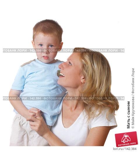 Мать с сыном, фото № 142384, снято 15 августа 2007 г. (c) Майя Крученкова / Фотобанк Лори