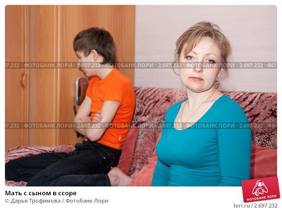 Мамаща с сыном фото