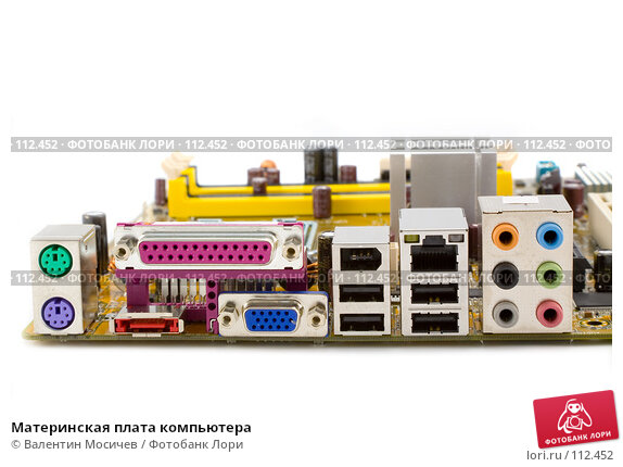 Материнская плата компьютера, фото № 112452, снято 2 февраля 2007 г. (c) Валентин Мосичев / Фотобанк Лори