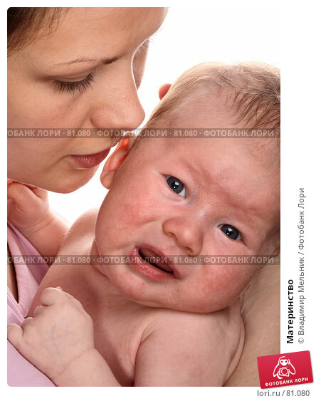Купить «Материнство», фото № 81080, снято 7 июля 2007 г. (c) Владимир Мельник / Фотобанк Лори