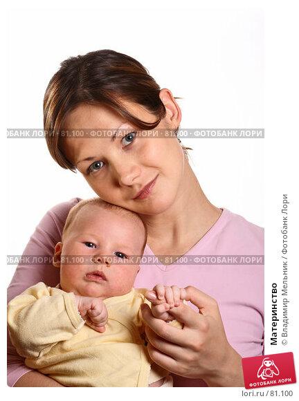 Материнство, фото № 81100, снято 20 июля 2007 г. (c) Владимир Мельник / Фотобанк Лори