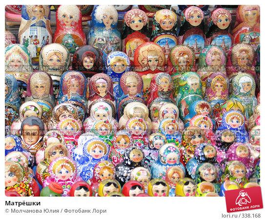 Купить «Матрёшки», фото № 338168, снято 25 мая 2008 г. (c) Молчанова Юлия / Фотобанк Лори