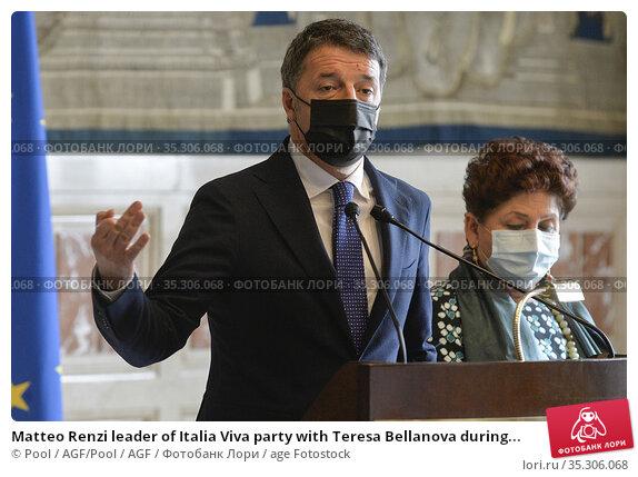 Matteo Renzi leader of Italia Viva party with Teresa Bellanova during... Редакционное фото, фотограф Pool / AGF/Pool / AGF / age Fotostock / Фотобанк Лори