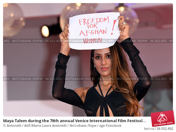 Maya Talem during the 78th annual Venice International Film Festival... Редакционное фото, фотограф Antonelli / AGF/Maria Laura Antonelli / age Fotostock / Фотобанк Лори