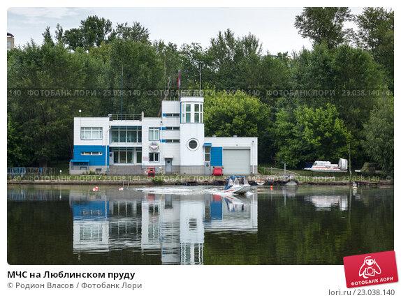 Купить «МЧС на Люблинском пруду», фото № 23038140, снято 4 июня 2016 г. (c) Родион Власов / Фотобанк Лори