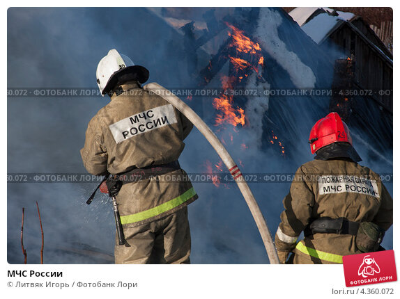 Купить «МЧС России», эксклюзивное фото № 4360072, снято 3 марта 2013 г. (c) Литвяк Игорь / Фотобанк Лори