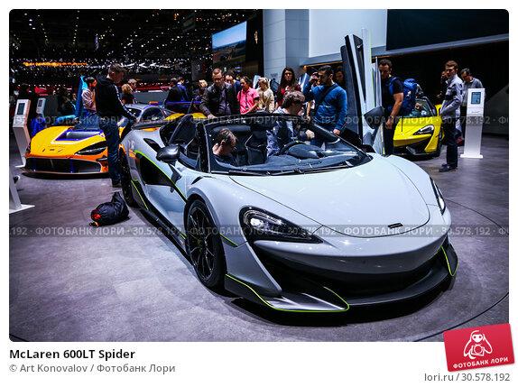 Купить «McLaren 600LT Spider», фото № 30578192, снято 10 марта 2019 г. (c) Art Konovalov / Фотобанк Лори