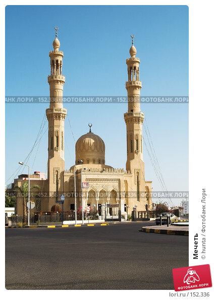 Мечеть, фото № 152336, снято 15 сентября 2007 г. (c) hunta / Фотобанк Лори