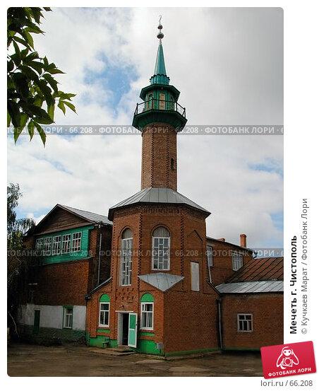 Мечеть г. Чистополь, фото № 66208, снято 28 июля 2007 г. (c) Кучкаев Марат / Фотобанк Лори