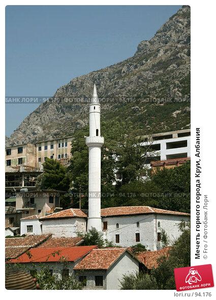 Мечеть горного города Круи, Албания, фото № 94176, снято 30 августа 2007 г. (c) Fro / Фотобанк Лори