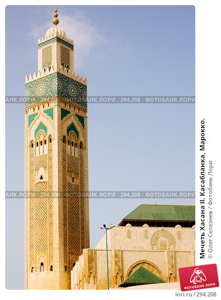Мечеть Хасана II. Касабланка, Марокко., фото № 294208, снято 24 февраля 2008 г. (c) Олег Селезнев / Фотобанк Лори