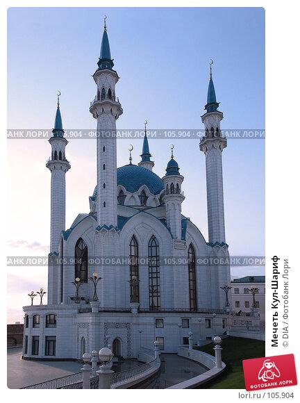 Купить «Мечеть Кул-Шариф», фото № 105904, снято 26 апреля 2018 г. (c) DIA / Фотобанк Лори