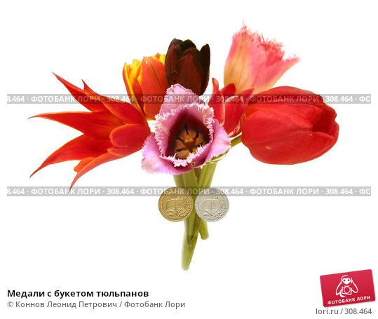 Медали с букетом тюльпанов, фото № 308464, снято 13 мая 2008 г. (c) Коннов Леонид Петрович / Фотобанк Лори
