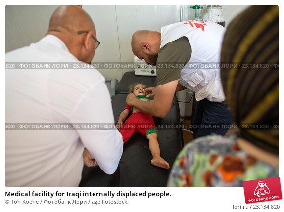 Купить «Medical facility for Iraqi internally displaced people.», фото № 23134820, снято 8 мая 2016 г. (c) age Fotostock / Фотобанк Лори