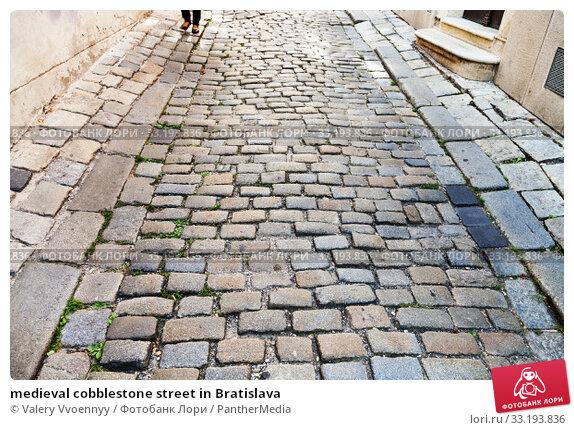 Купить «medieval cobblestone street in Bratislava», фото № 33193836, снято 31 марта 2020 г. (c) PantherMedia / Фотобанк Лори