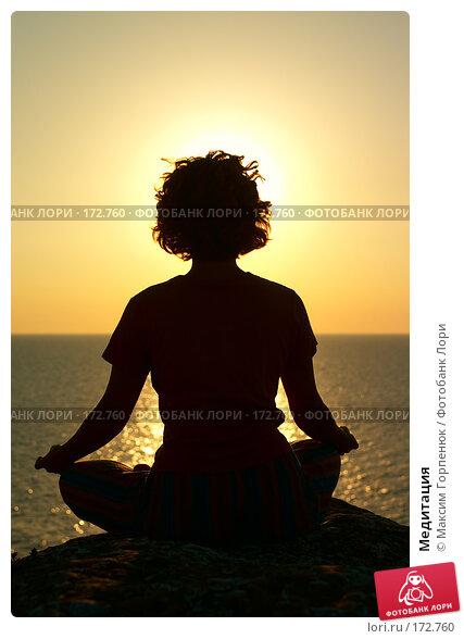 Медитация, фото № 172760, снято 23 марта 2017 г. (c) Максим Горпенюк / Фотобанк Лори