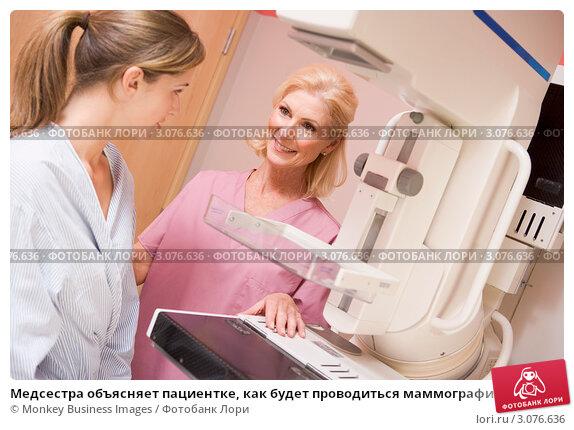 Фото медсестры раком