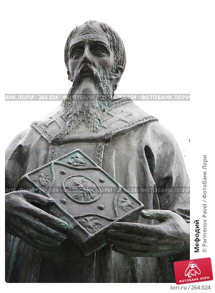 Мефодий, фото № 264024, снято 19 апреля 2008 г. (c) Parmenov Pavel / Фотобанк Лори