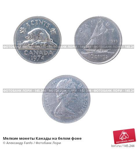Мелкие монеты Канады на белом фоне, фото № 145244, снято 19 января 2017 г. (c) Александр Fanfo / Фотобанк Лори