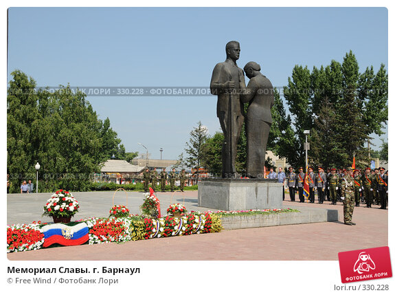 Мемориал Славы. г. Барнаул, эксклюзивное фото № 330228, снято 22 июня 2008 г. (c) Free Wind / Фотобанк Лори