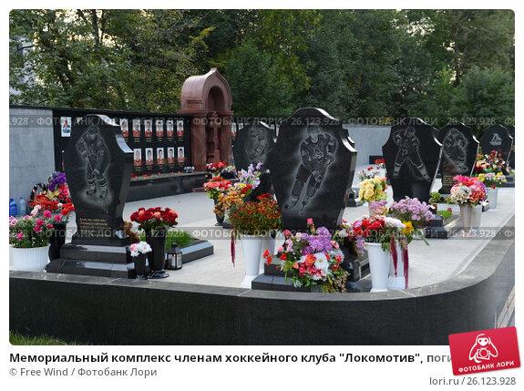 Посольство Республики Абхазия в Российской Федерации