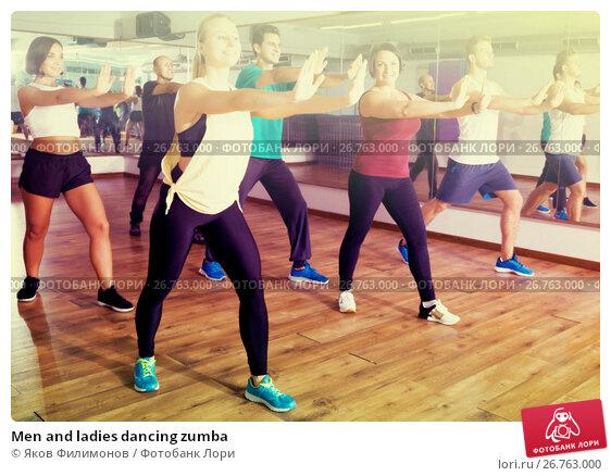 Купить «Men and ladies dancing zumba», фото № 26763000, снято 22 ноября 2017 г. (c) Яков Филимонов / Фотобанк Лори