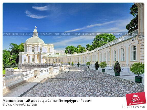 Меншиковский дворец в Санкт-Петербурге, Россия, фото № 3722220, снято 4 июля 2012 г. (c) Vitas / Фотобанк Лори