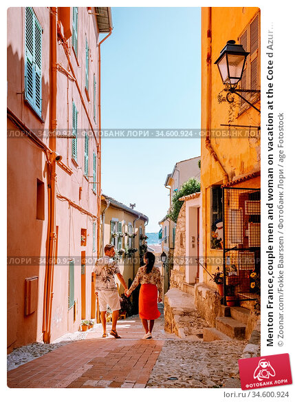 Menton France,couple men and woman on vacation at the Cote d Azur... Стоковое фото, фотограф Zoonar.com/Fokke Baarssen / age Fotostock / Фотобанк Лори