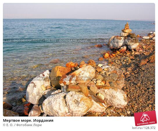 Мертвое море. Иордания, фото № 128372, снято 24 ноября 2007 г. (c) Екатерина Овсянникова / Фотобанк Лори