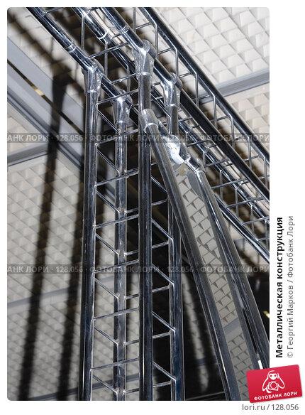 Металлическая конструкция, фото № 128056, снято 29 октября 2006 г. (c) Георгий Марков / Фотобанк Лори