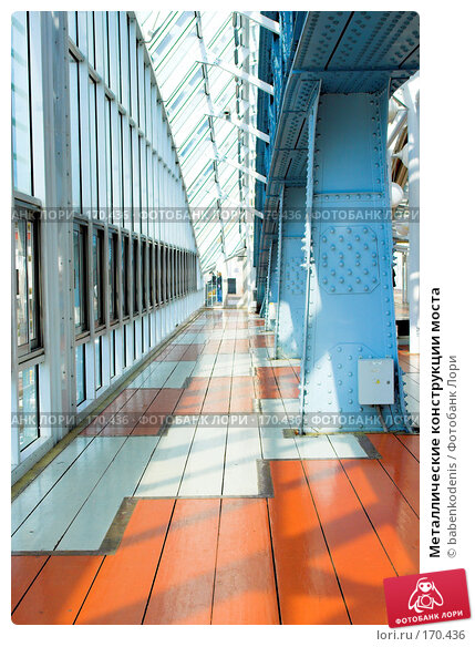 Металлические конструкции моста, фото № 170436, снято 13 сентября 2007 г. (c) Бабенко Денис Юрьевич / Фотобанк Лори
