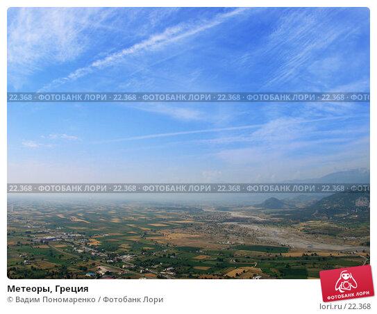 Метеоры, Греция, фото № 22368, снято 20 июня 2004 г. (c) Вадим Пономаренко / Фотобанк Лори