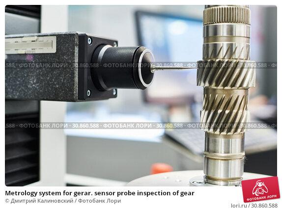 Купить «Metrology system for gerar. sensor probe inspection of gear», фото № 30860588, снято 27 мая 2019 г. (c) Дмитрий Калиновский / Фотобанк Лори