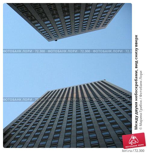 Между двумя небоскребами, вид снизу вверх, фото № 72300, снято 19 ноября 2005 г. (c) Марина Грибок / Фотобанк Лори