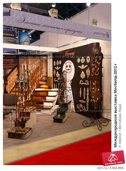 Купить «Международная выставка Мосбилд-2012 г», фото № 3442864, снято 11 апреля 2012 г. (c) nikshor / Фотобанк Лори