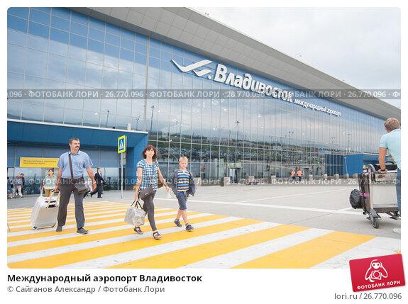Международный аэропорт Владивосток, фото № 26770096, снято 17 августа 2017 г. (c) Сайганов Александр / Фотобанк Лори